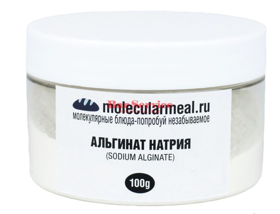 Альгинат натрия 100гр в Тольятти