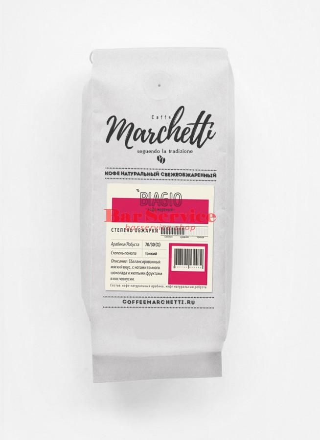 Кофе Marchetti Biagio (Бияджо)  молотый 0,25 кг в Тольятти