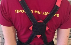 Фартук «Монин» в Тольятти new